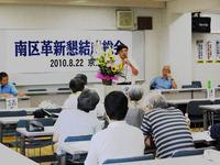 20100821-03jpg.jpg