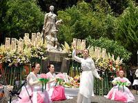 浮島丸追悼集会