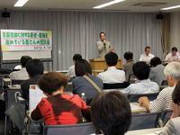 京都市政懇談会