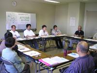 都市計画税を考える学習会