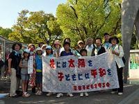 広島平和記念公園、大久野島をたずねる・平和の旅