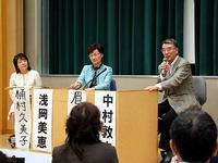 環境と文化・京都会議2010