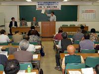 消費税廃止京都各界連絡会会議