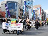 憲法9条京都の会集会