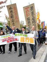 2010年秋府市民総行動