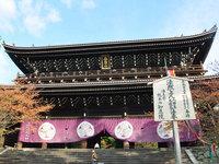 京都知恩院の紅葉