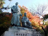 京都霊山護国神社の紅葉