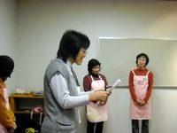 木津川市母親集会