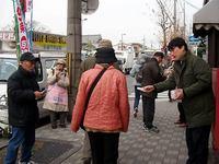 消費税廃止京都各界連絡会宣伝