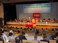 京都府職労大会