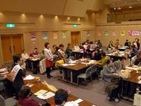 女性後援会タテヨコ大集合!パワーアップ交流会
