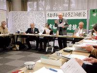 平和遺族会総会