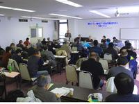 TPP学習会20110205-04jpg.jpg