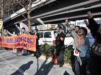 労働争議支援京都総行動