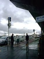 観月橋雨漏り修繕