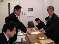 「100円橋」無料要望書提出