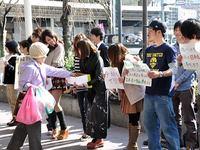 京都の学生募金活動