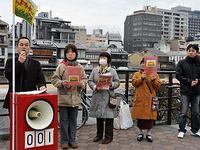 「子ども・子育て新システム」に反対する京都の会