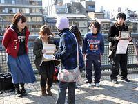 被災した京都の学生募金活動