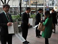 京都市議会全会派募金活動