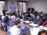 日本共産党私学退職教職員後援会結成