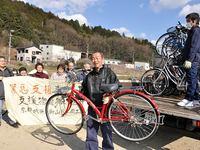 被災地に自転車