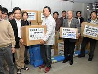 京建労救援物資