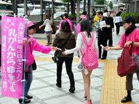 あけぼの会「母の日」キャンペーン