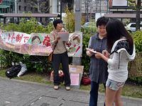 京都市立看護短大署名運動