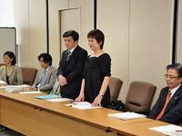 中田裁判判決