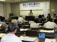 福知山教育ネット3周年のつどい
