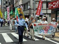 国民原水爆禁止国民平和大行進
