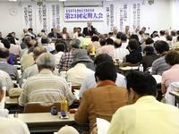 年金者組合京都府本部定期大会