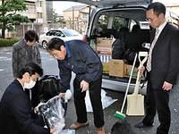 京都府職労、出発!
