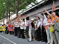 JAL不当解雇に抗議