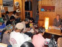 小浜市民の会
