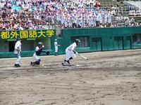 高校野球京都大会20110709-02.jpg