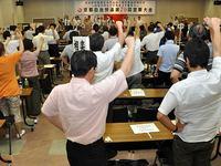 京都自治労連定期大会