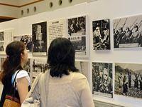 平和のための京都の戦争展