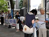 京都革新懇反核署名