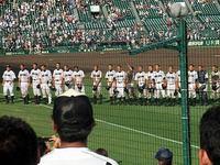 全国高校野球選手権大会
