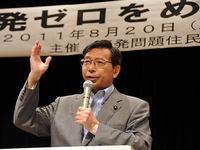原発ゼロをめざす福井集会