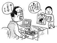 (6)「自宅での事故にしろ」