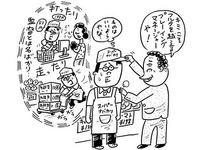 (19)名ばかり店長