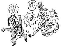 (46)失業保険がない!?