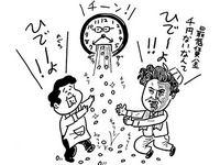(48)なぜ1000円以上に?