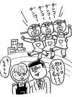 (56)合併で労組員不採用