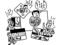 (59)欧米、韓国と比較〈2〉