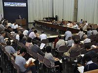 憲法9条京都の会
