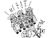 (68)消防士の労働組合